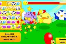 pu cho party screen
