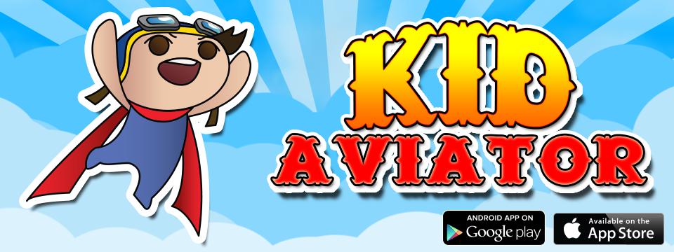kidaviator_website_slide